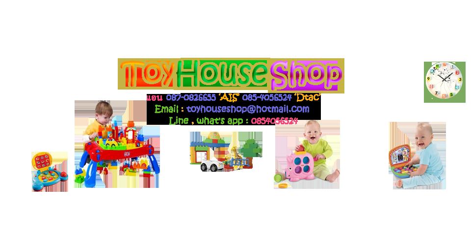 http://www.toyhouseshop.com/