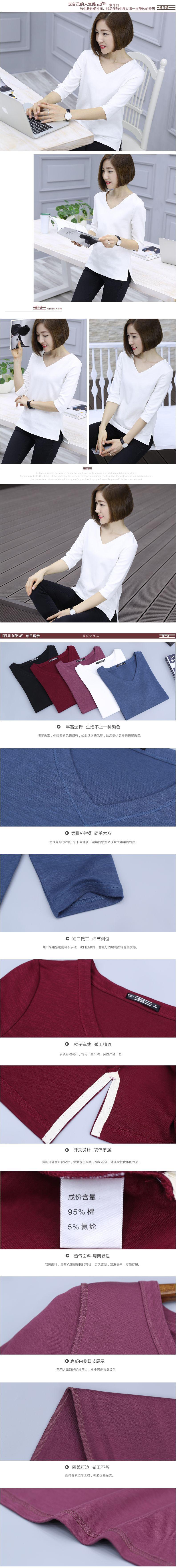 เสื้อคอวีแขนสามส่วนแฟชั่นเกาหลี