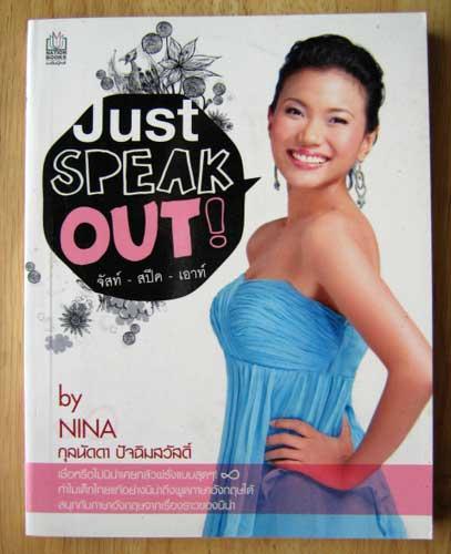 Just speak out! / นีน่า กุลนัดดา ปัจฉิมสวัสดิ์