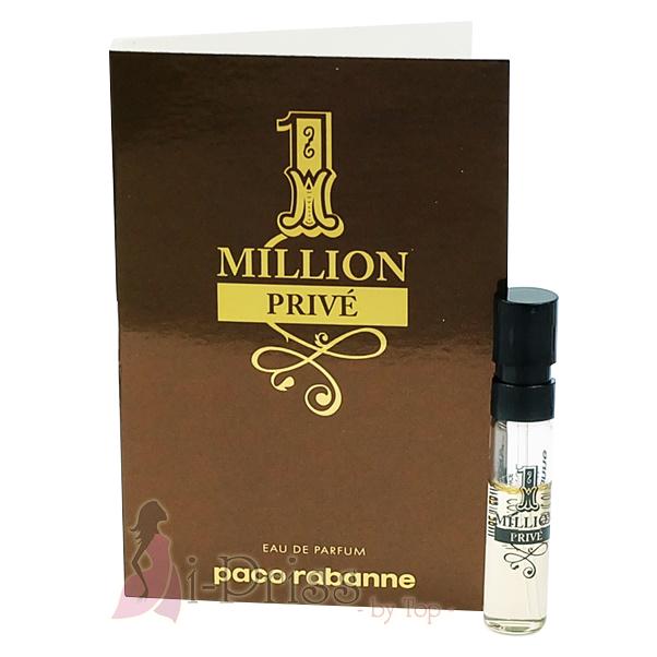 Paco Rabanne 1 Million Prive (EAU DE PARFUM)