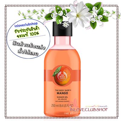 The Body Shop / Shower Gel 250 ml. (Mango)