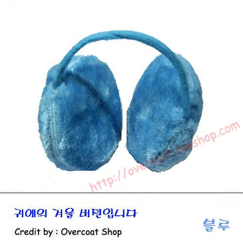 ที่ปิดหูกันหนาวรุ่นใหญ่สีฟ้า