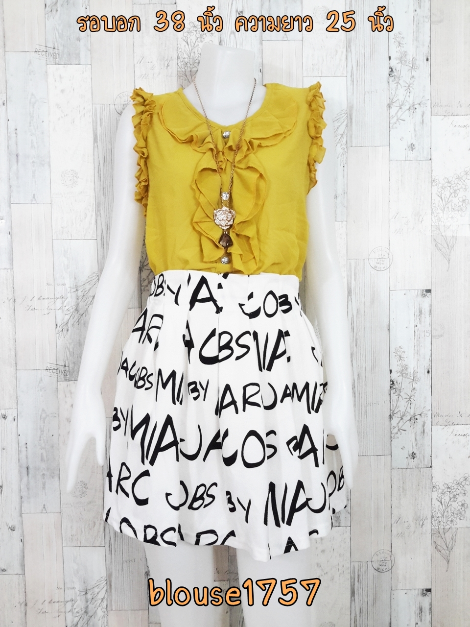 LOT SALE!! Blouse1757 เสื้อแฟชั่น คอระบาย กระดุมอก แขนกุดแต่งระบาย ผ้าชีฟองเนื้อทรายสีเหลืองมะนาว