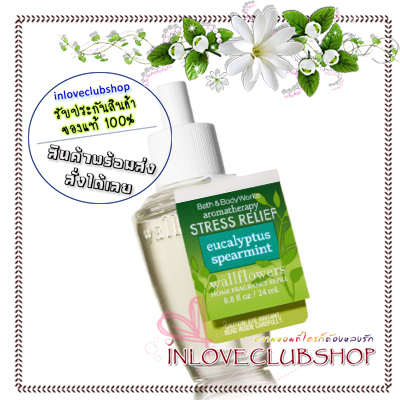Bath & Body Works / Wallflowers Fragrance Refill 24 ml. (Stress Relief - Eucalyptus Spearmint)