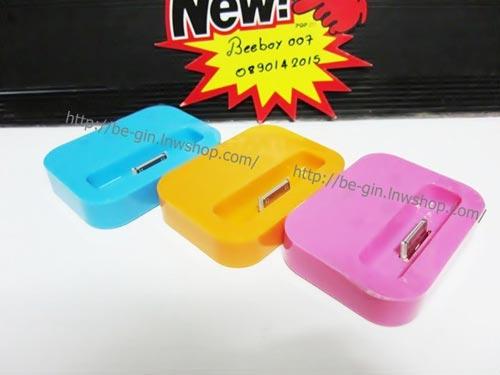 แท่นชาร์จไอโฟนสีสันสดใส 3 ,3S ,4 และ 4S + Ipod แบบแท่นชาร์จ อย่างดีคะ