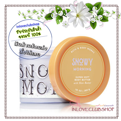 Bath & Body Works / Super Soft Body Butter 283 g. (Snowy Morning) *Limited Edition