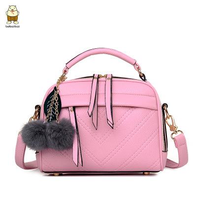 กระเป๋า Beibaobao ของแท้ รุ่น B59613 (Pink)