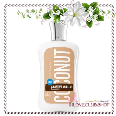 Bath & Body Works / Body Lotion 236 ml. (Coconut Vanilla) *Limited Edition