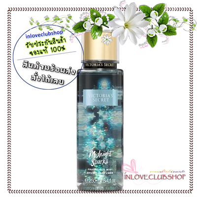 Victoria's Secret The Mist Collection / Fragrance Mist 250 ml. (Midnight Sparks) *Limited Edition