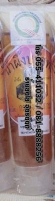น้ำผึ้งบริสุทธิ์ 100% 120กรัม