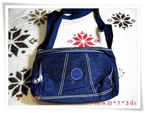 กระเป๋าสะพายข้าง Kipling 2 ซิป สีน้ำเงิน K504