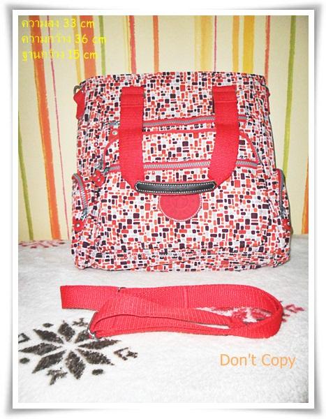 กระเป๋าถือ กระเป๋าสะพาย Kipling สีแดง