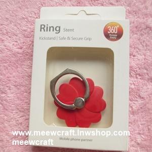 แหวนโทรศํพท์(Ring stent)#1112-007