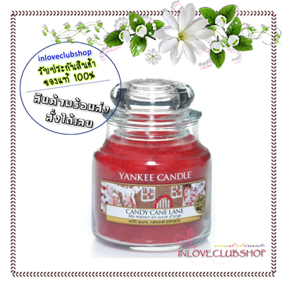 Yankee Candle / Small Jar Candle 3.7 oz. (Candy Cane Lane)