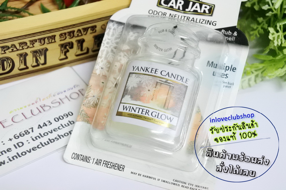 Yankee Candle / Car Jar Ultimate (Winter Glow)