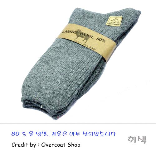 ถุงเท้ากันหนาวสีเทาอ่อน