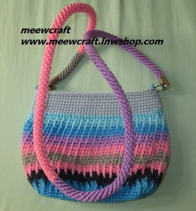 กระเป๋าถือเชือกร่ม รหัส90-005ก้นกระเป๋า 5x16.5ซม. สูง19.5ซม.สายยาว