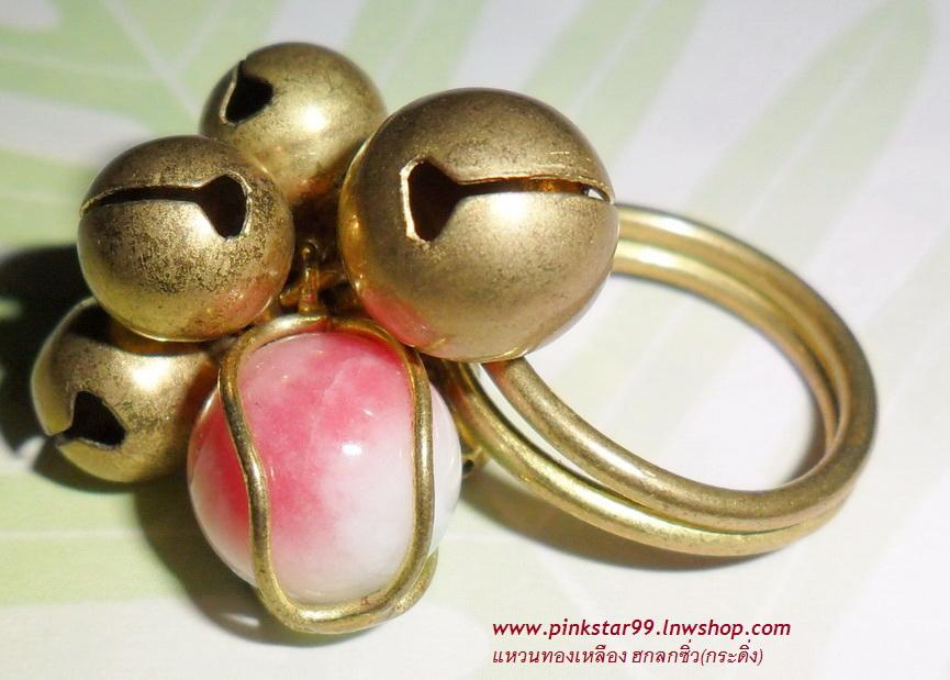 (ขายแล้วค่ะ) C017 แหวนทองเหลือง ประดับฮกลกซิ่วกระดิ่ง