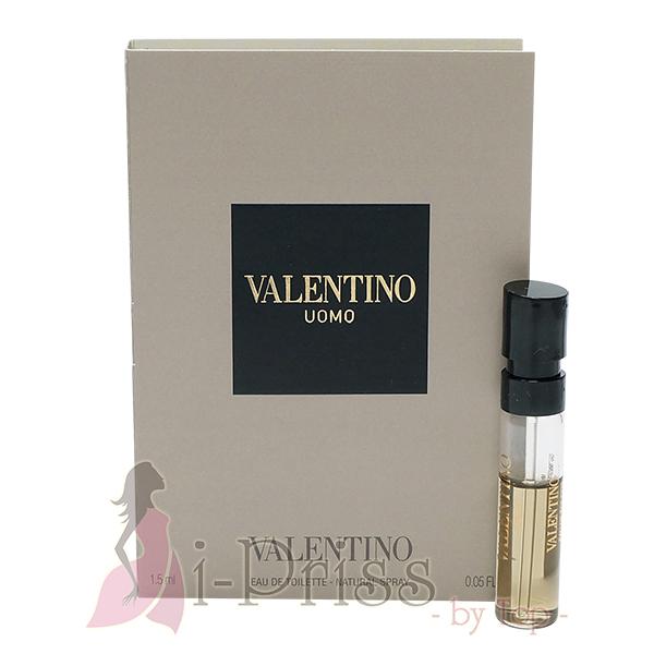 Valentino UOMO (EAU DE TOILETTE)