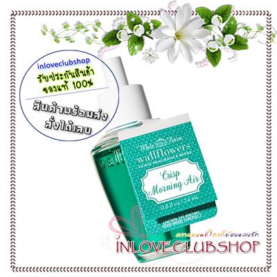 Bath & Body Works / Wallflowers Fragrance Refill 24 ml. (Crisp Morning Air)