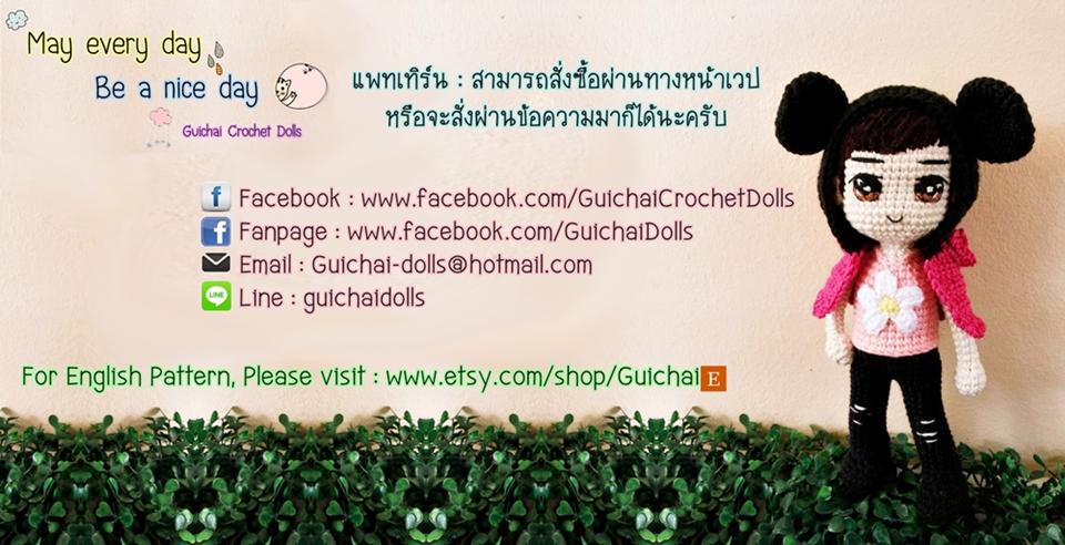 Guichai crochet dolls