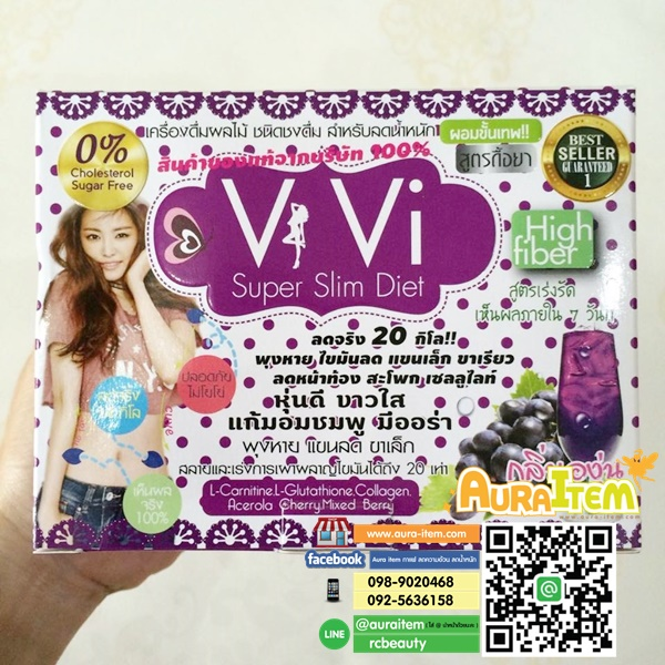 VIVI super slim diet ( รสองุ่น ) วีวี่ สลิม ไดเอท สูตรสำหรับคนดื้อยา ปลีก 99 บ./ส่ง 75 บ.