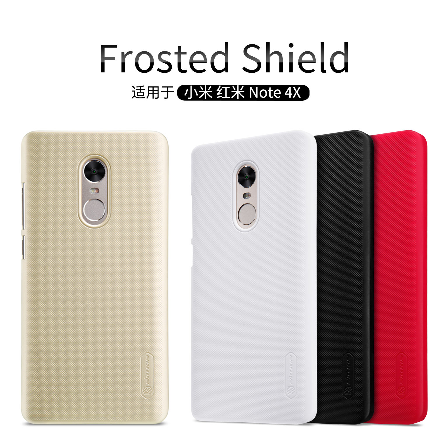เคส Xiaomi RedMi Note 4X รุ่น Frosted Shield NILLKIN แท้ !!