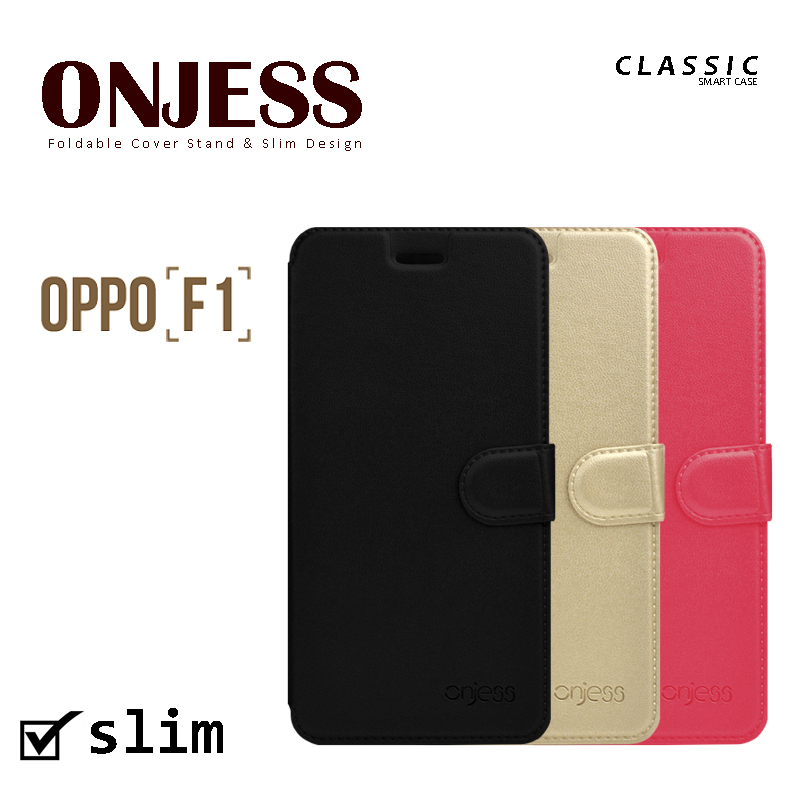 ONJESS Case OPPO F1 (A35) รุ่น Slim Design