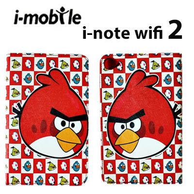 เคส I-mobile i-note wifi 2 สำเนา