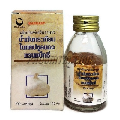 น้ำมันกระเทียมแคปซูลแรนแบ็กซี่(Ranbaxy GarlicOil)