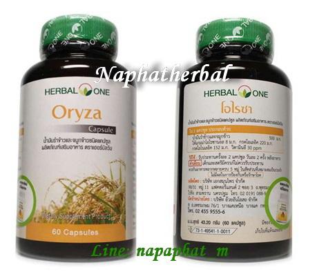 น้ำมันรำข้าวจมูกข้าว เฮอร์บัลวัน Herbal One Oryza 60 แคปซูล