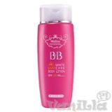 Mistine BB White Sun Care Body SPF60 PA+++ กันแดดบีบี มิสทีน สำหรับผิวกาย