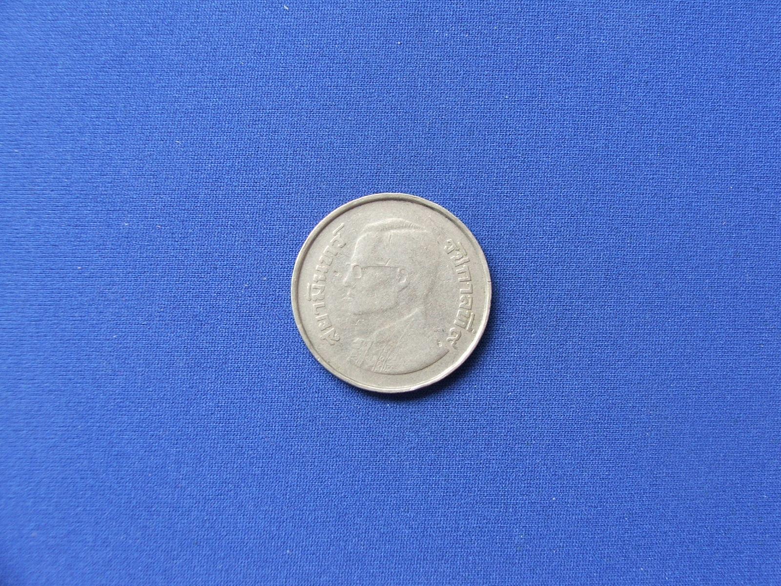 เหรียญ ๕ บาท ๒๕๒๒