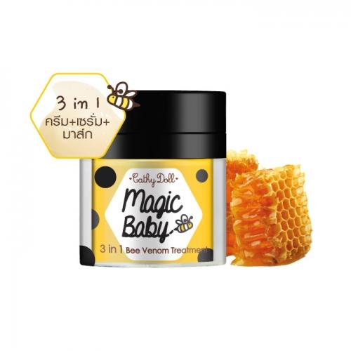*พร้อมส่ง* Cathy Doll Magic Baby 3in1 Bee Venom Treatment ครีมพิษผึ้ง เป็นทั้งเซรั่ม + ครีม + มาส์ก อีกระดับของการบำรุงผิวตึงดุจฉีดโบท็อกซ์ บล็อกผิวตึง ขึงผิวเป๊ะ ไม่ง้อโบท็อกซ์