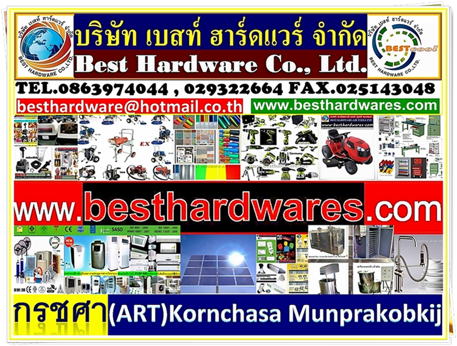 BEST HARDWARE CO.,LTD.