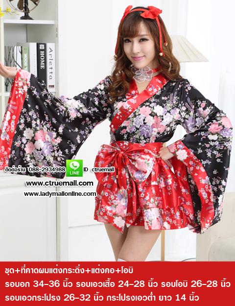 ชุดกิโมโนลายดอกไม้ ชุดแฟนซีนานาชาติ ชุดคอสเพลย์ ชุดแฟนซีประจำชาติ ชุดคอสเพลย์ญี่ปุ่น ชุดกิโมโนญี่ปุ่น