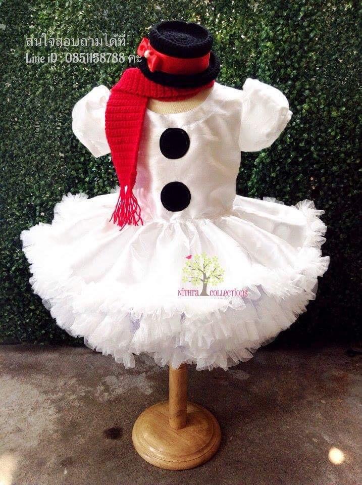 ชุดสโนว์แมน ชุดตุ๊กตาหิมะ ชุดคริสมาส