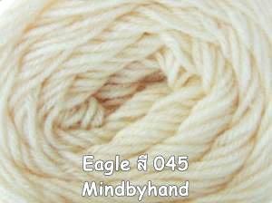 ไหมพรม Eagle กลุ่มใหญ่ สีพื้น รหัสสี 045