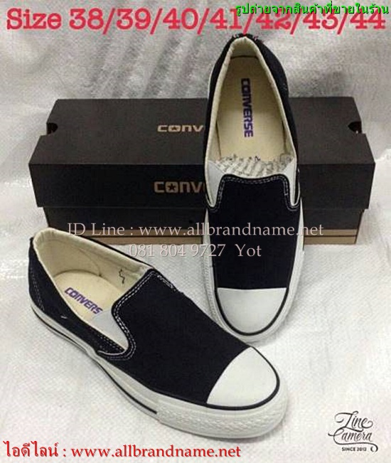รองเท้าผ้าใบคอนเวิร์ส Converse Slip on size 39-44
