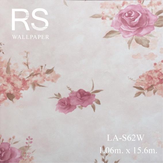 วอลเปเปอร์ลายดอกไม้ LA-S62W