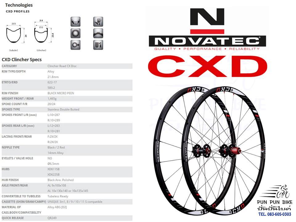 NOVATEC : CXD ชุดล้อ Cyclocross Disc Brake