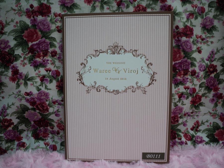 B0111 การ์ดแต่งงาน Adora สองพับ สีชมพู
