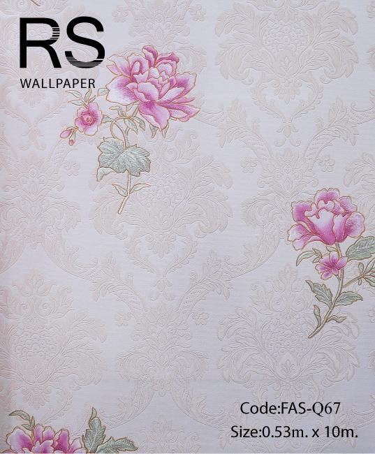 วอลเปเปอร์ลายดอกไม้ FAS-Q67