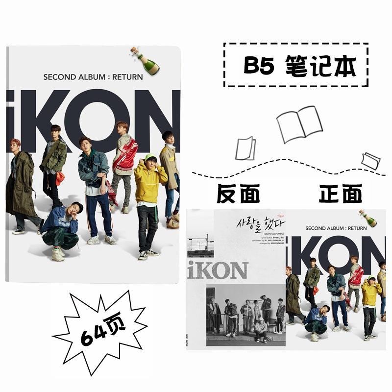 สมุดโน๊ต B5 64 หน้า - IKON