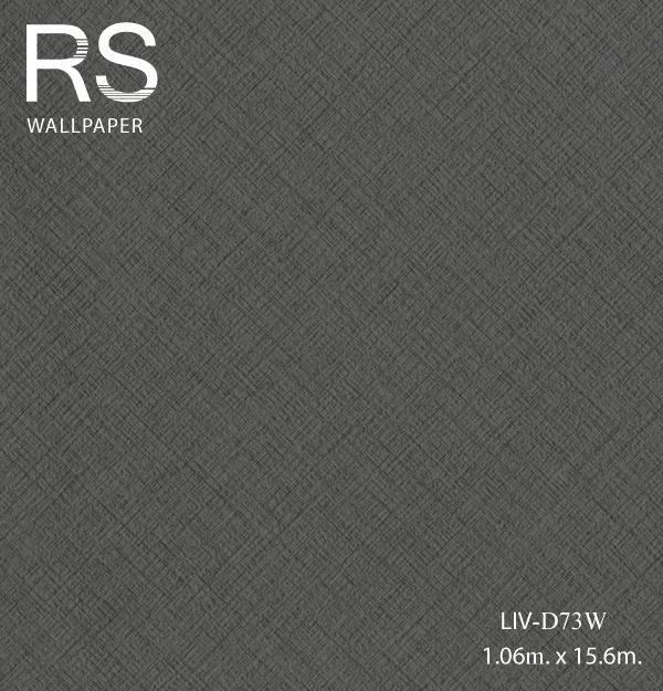 วอลเปเปอร์มีเส้นพื้นสีดาร์คดำ LIV-D73W