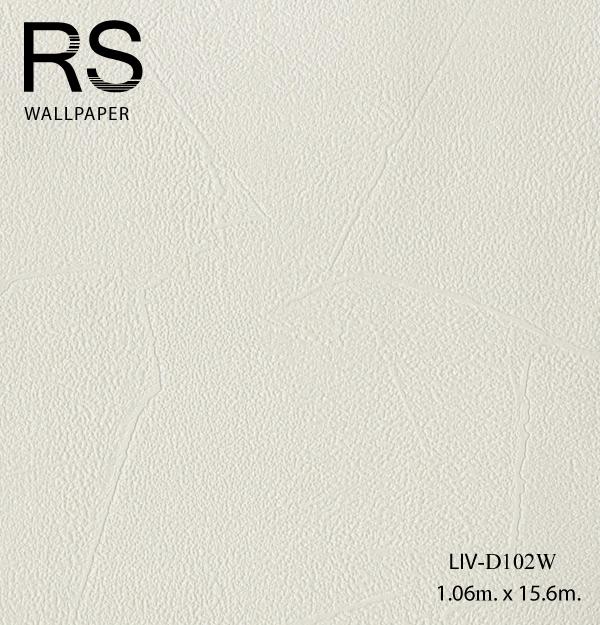 วอลเปเปอร์ลายปูนเปลือยสีขาวขุ่น LIV-D102W