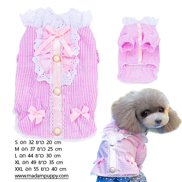 PRE เสื้อหมา สไตล์คุณหนู สีชมพู