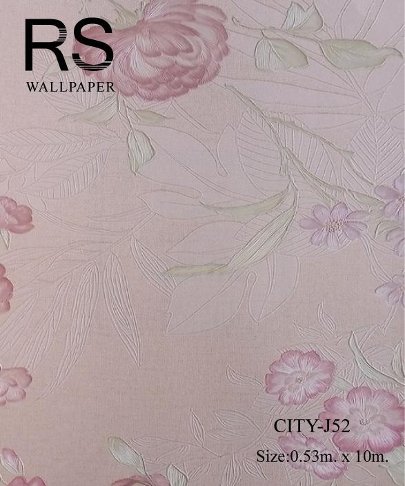 วอลเปเปอร์ลายดอกไม้ใบไม้ CITY-J52