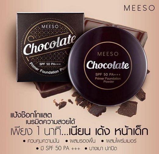 Meeso Chocolate Primer Foundation Powder SPF50 PA+++ (Made in Korea)