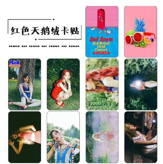 PVC Red Velvet The Red Summer